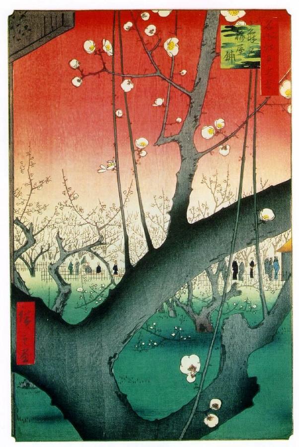 сливовый сад хиросигэ